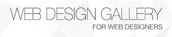 WEBデザイナーの為のWEBデザインギャラリー