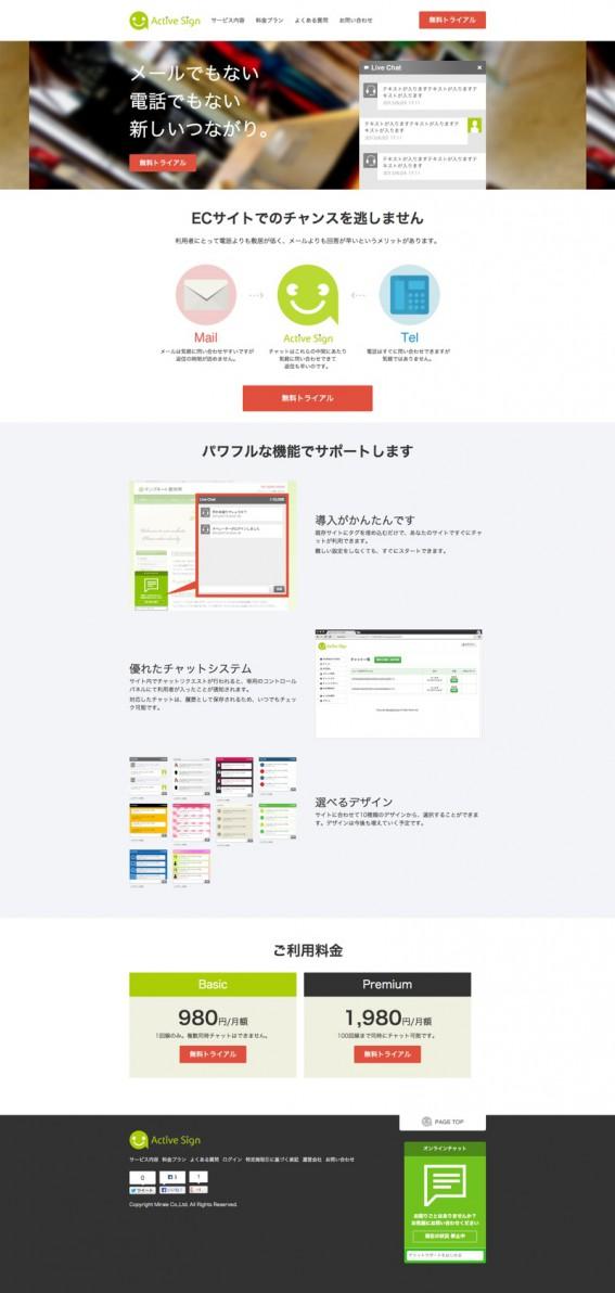 ActiveSign