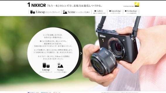 1 NIKKORスペシャルコンテンツ | ニコンイメージング