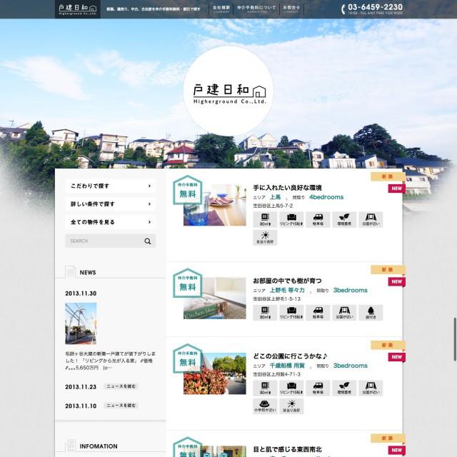 2カラムのWEBデザイン参考サイト一覧 | WEBデザインギャラリー
