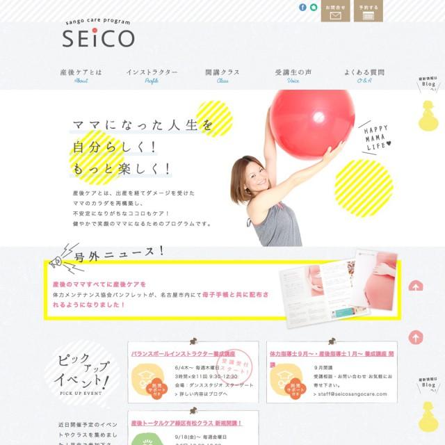 popのwebデザイン参考サイト一覧 webデザインギャラリー