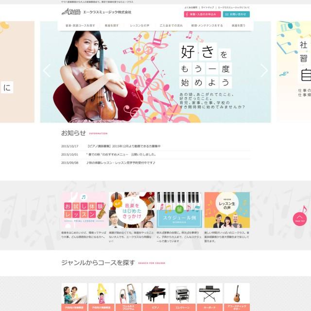 e5cb26192fc3f カルーセルのWEBデザイン参考サイト一覧 | WEBデザインギャラリー