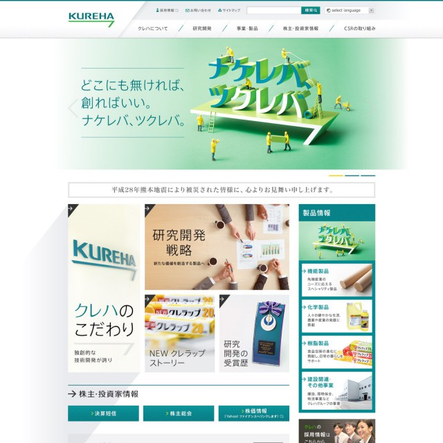 webデザイナーの為のwebデザインギャラリー web design gallery for